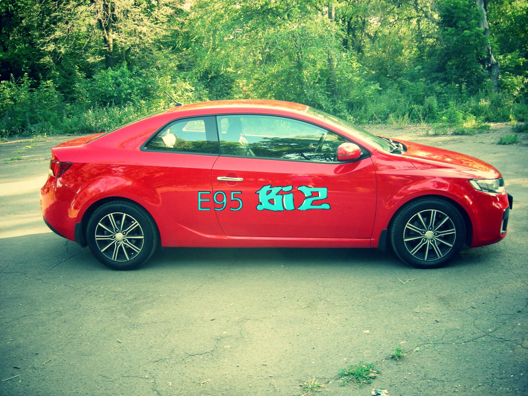 Подбор любого подержанного автомобиля в Украине!