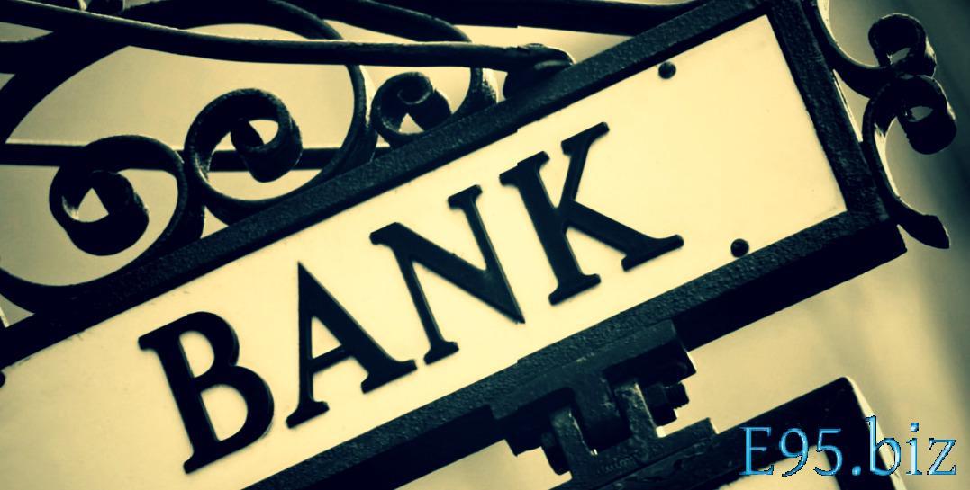 Сотрудничество с банками по залогам