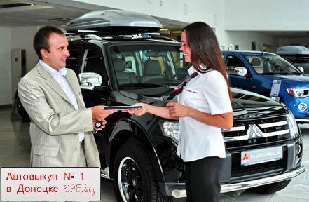 Не стесняйтесь торговаться с менеджером про продаже авто в автосалоне