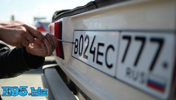 Замена крымских государственных номеров на российские