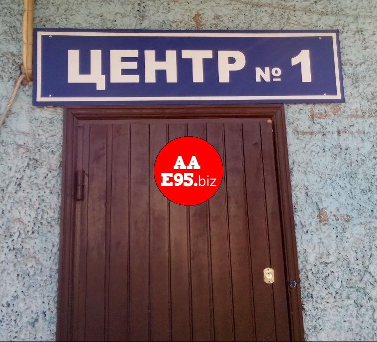 Вход в Центр №1 города Киев (МРЭО №1)