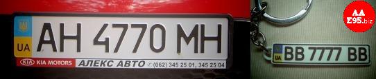 Автомобили АН и ВВ, из зоны АТО