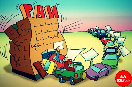Перерегистрация автомобиля без снятия с учета
